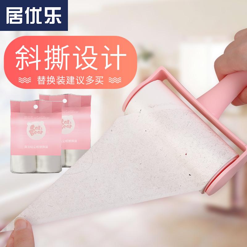 粘毛器沾毛器可撕式滚刷吸粘尘纸粘毛衣服去除毛器黏毡毛器滚筒刷