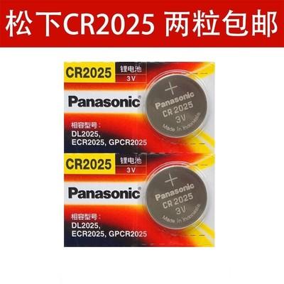 松下cr2025锂电池
