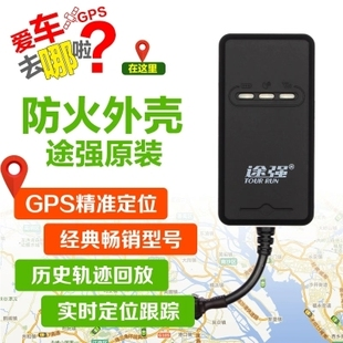 gps电子围栏