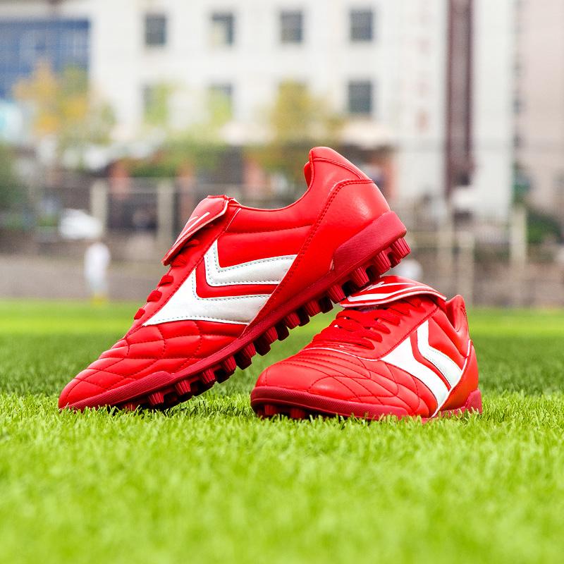 双星足球鞋男秋款成人碎钉足球鞋人造草地足球训练鞋男子运动鞋