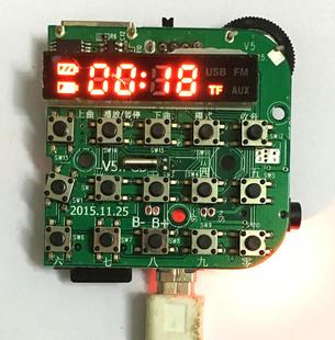 板usb插卡播放器数字功放板模块电子diy小制作套件 收音机mp3解码
