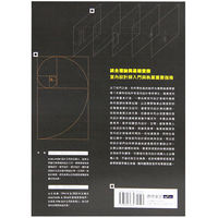 Taiwan Edition Interior Designer Application Standard Manual Interior Design Books