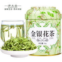 Preface wooden honeysuckle tea honeysuckle tea 鸳鸯 vine flower tea honeysuckle grass tea with chrysanthemum
