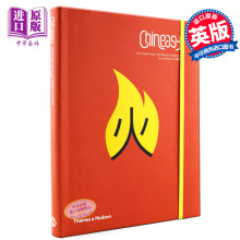 英文原版Chineasy The New Way to Read Chines阅读中国的新途径