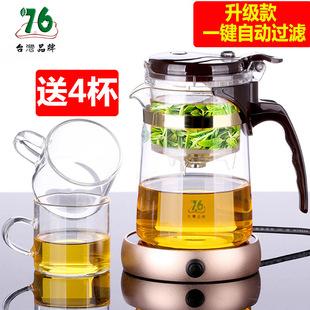 台湾76飘逸杯泡茶壶可拆洗内胆耐热玻璃茶具冲茶器沏茶壶茶水分离