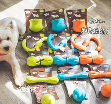 Wepaw Leakage Bowl Dog Leakage Toy Puzzle Tour Easy to Clean Pet Dog Toys