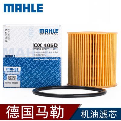 适配206标致207/2008/3008/308S/C2凯旋C3XR机滤机油滤芯格滤清器