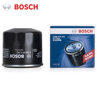 New Excelle Yinglang New Sail 3 Kovaz Classic Cruze GL6 Bosch Machine Filter Oil Filter Filter