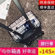 行李箱拉杆箱女20万向轮旅行箱男24韩版学生密码箱包26皮箱子28寸