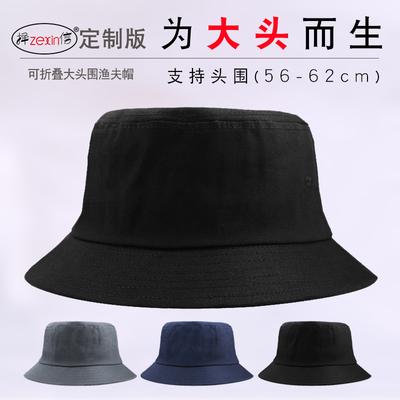大头围渔夫帽男春夏天英伦简约盆帽女士户外遮阳帽防晒透气太阳帽