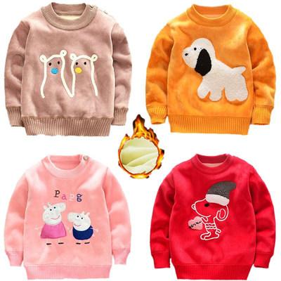 童装冬款男女童加绒毛衣儿童双面绒打底衫0-5岁宝宝套头加厚卫衣