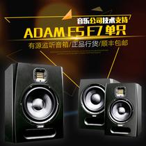 行货ADAMF5寸F7寸有沾录音棚编曲混音HIFI专业监听音箱单只价