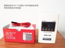 4000瓦输出功率带有倒计时关机功能 韩国正品 温控