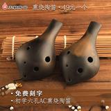 Китайский духовой инструмент Сюнь Артикул 8584927935