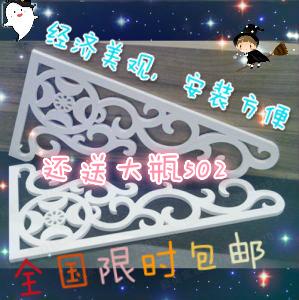 中式格子屏风