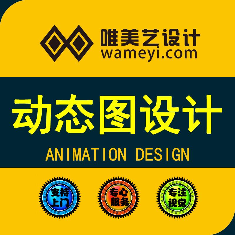 FLASH-анимация Артикул 575466441082