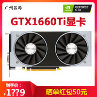 New NVIDIA GTX1660Ti 6G DDR6 E-sports independent computer game graphics card Gengsheng MSI Sauter