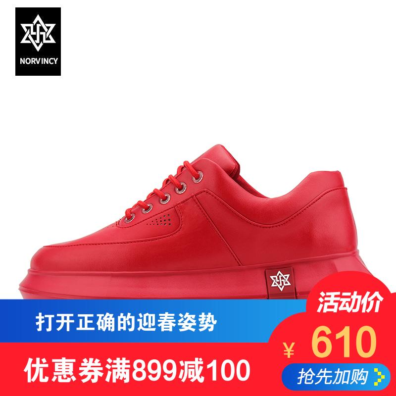诺凡希 红色鞋男2019冬季新款厚底增高过年喜庆大红鞋休闲板鞋潮