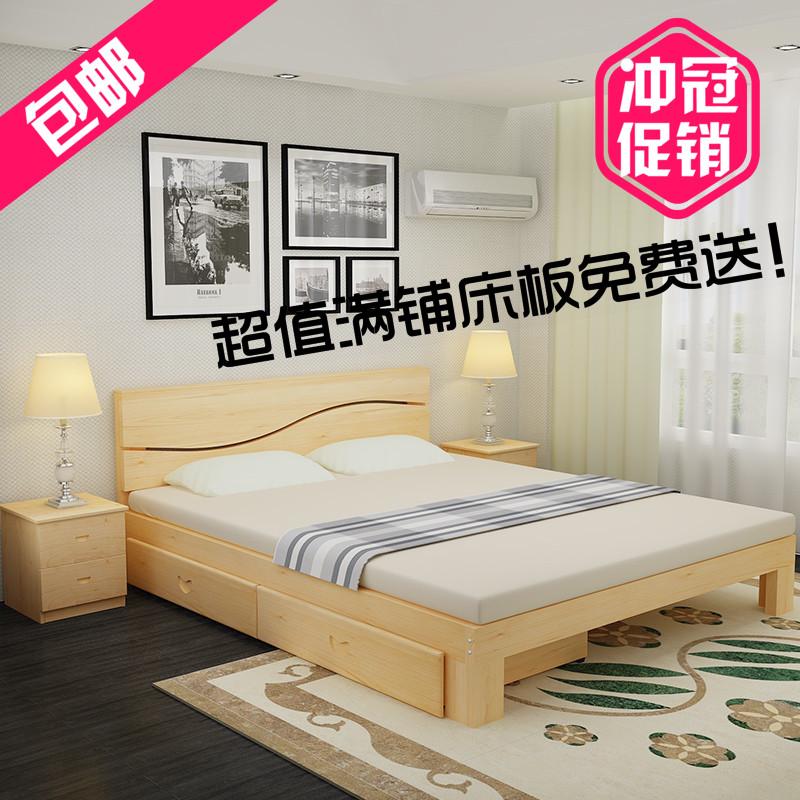 实木单双人床