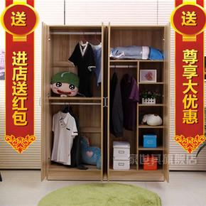 简约实木衣柜储物衣柜现代简约柜实木质组合组装衣柜包邮衣橱家具