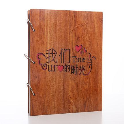 木质相册影集插页式大6寸8寸相册本4寸竖版6寸过塑家庭宝宝成长册