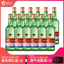 红星二锅头56度大二500ml*12 高度白酒北京二锅头 北京原厂原箱