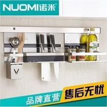 免打孔美式黑色厨房挂钩壁挂厨房置物架太空铝厨房用品收纳架挂架