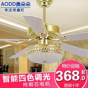 金色吊扇灯 卧室餐厅灯客厅灯吊灯扇LED欧式现代简约铁叶电风扇灯