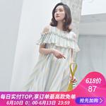 2018夏装时尚女孕妇