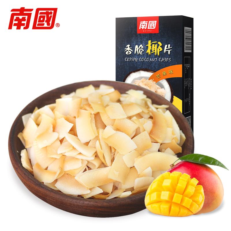 新品上市 海南特产南国食品香脆椰子片芒果味60g碳烤椰肉休闲零食