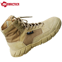 秋冬户外徒步鞋真皮耐磨防滑加绒登山鞋女靴子中帮越野鞋沙漠靴男