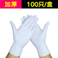 Disposable gloves latex rubber plastic female pvc food catering dishwashing waterproof medical surgery 100 thickening