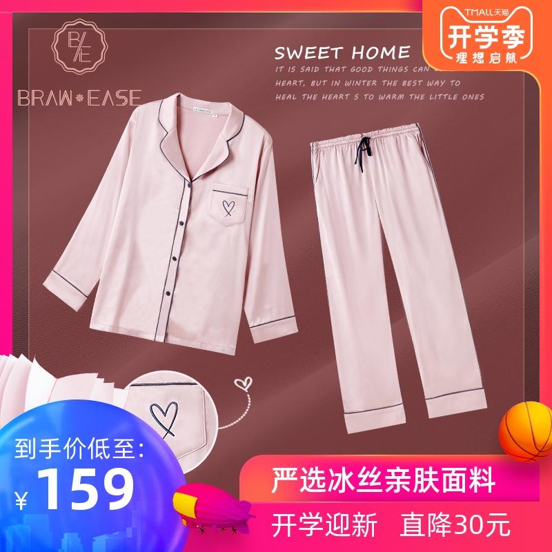Мужские пижамы Артикул 577048632573