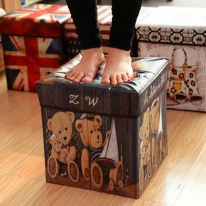 收纳箱可折叠收纳凳子正方形储物凳可坐人小沙发凳子换鞋玩具凳子