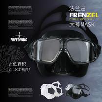 近视浮潜面罩浮潜三宝潜水镜大人防雾防呛水安全潜水装备