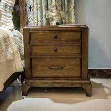 优梵艺术Taylor美式简约实木床头柜卧室床边储物柜子床边桌子迷你