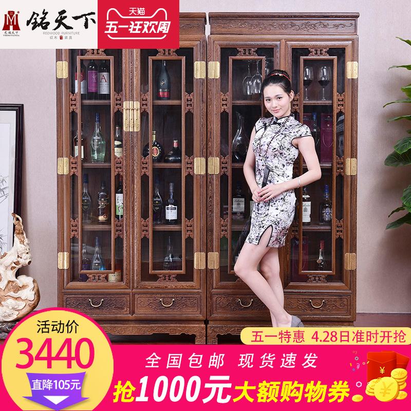 红木酒柜中式 储物柜