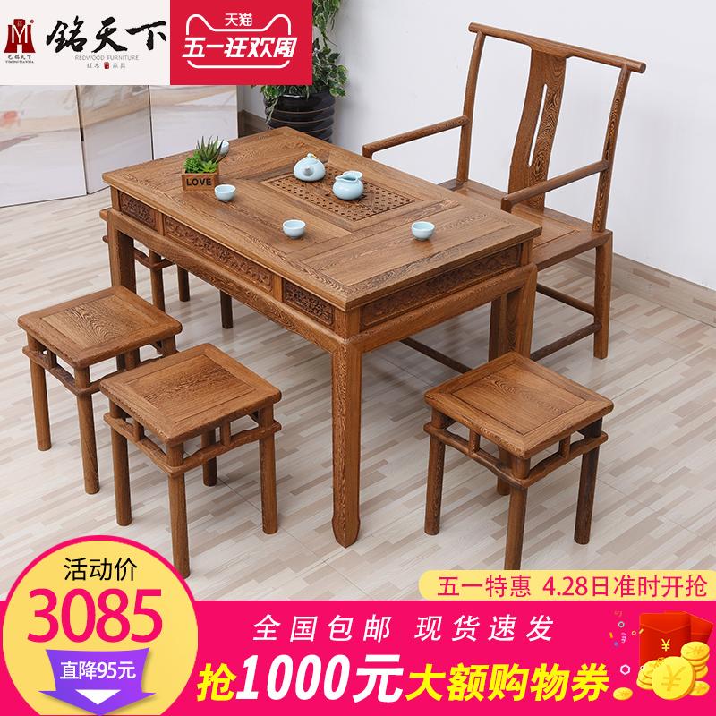 红木家具茶桌子茶家具