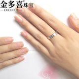 Jin Duxi Platinum Ring Platinum Ring Platinum Ring Pt950 Men and women Couples Marriage Couples Ring Platinum