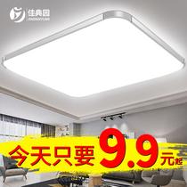 特价飞利浦led吸顶灯卧室灯具简约现代圆形过道走廊阳台房间灯
