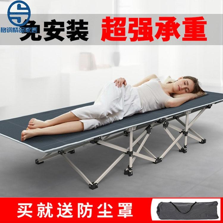 折叠床 单人午休床折叠床 办公室午睡可折叠户外行军床加固加宽