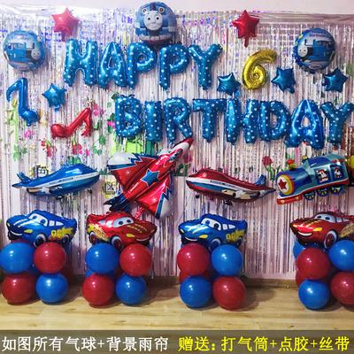 生日气球布置套餐儿童汽车麦昆车托马斯主题男孩派对背景墙装饰品
