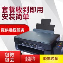 折纸张白纸500单包80g70g多功能打印复印纸A4一包包邮晨光