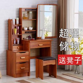 化妆台梳妆台卧室小户型经济型现代简约桌子柜子家用梳张台书装台