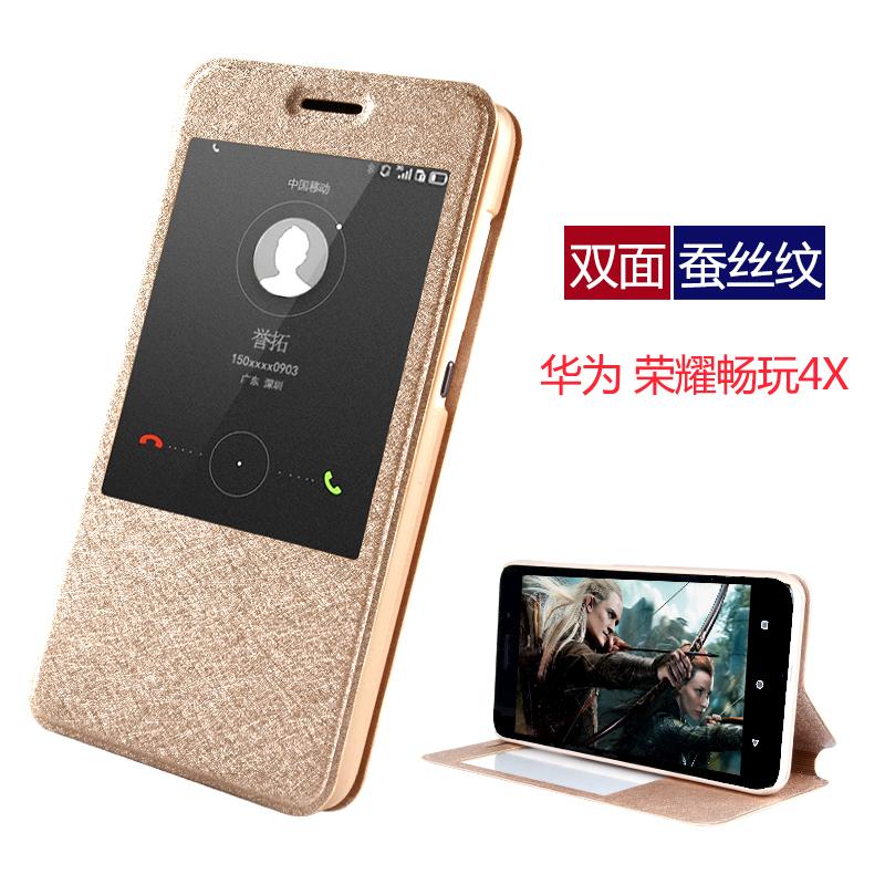huawei华为荣耀畅玩4X手机套子4X化为X4超薄Che1-CL20皮套外壳x4