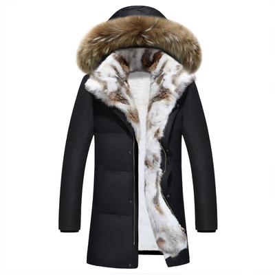 吉普盾羽绒服男女中长款獭兔毛韩版情侣款加绒加厚大毛领大码外套