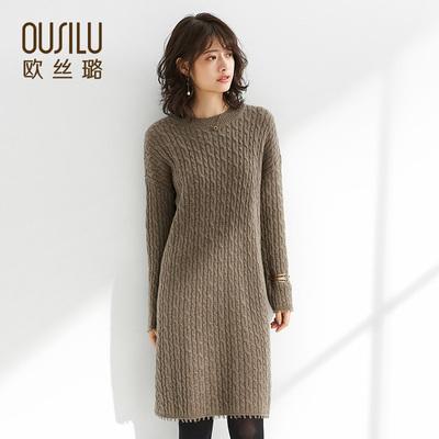 欧丝璐18新款纯羊绒秋冬韩版半高领纯色羊绒衫女立体纹理毛衣