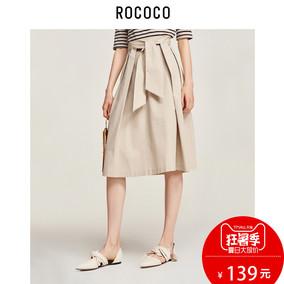 洛可可2018气质文艺范半身裙女时尚系带A字裙休闲中长裙
