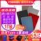 【送包+套】东芝移动硬盘1t 金属ALUMY 加密 苹果mac兼容 USB3.0高速 硬盘 移动硬移动盘1tb ps4手机外置游戏
