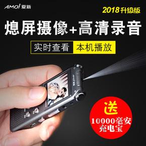 夏新A82录音笔摄像720P超小高清远距录像笔迷你专业64G插卡
